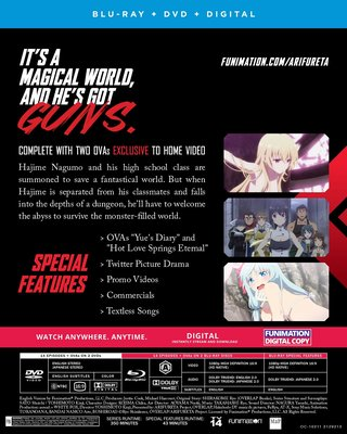 704400102110_anime-arifureta-from-commonplace-to-worlds-strongest-season-1-blu-ray-dvd-back.jpg