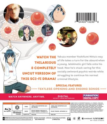704400102356_anime-hinamatsuri-essentials-blu-ray-back.jpg