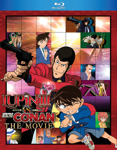 875707022422_anime-lupin-the-3rd-vs-detective-conan-the-movie-blu-ray-primary.jpg