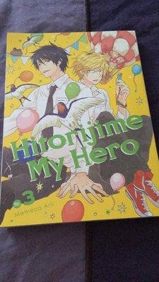 Hitorijime my hero cover.jpg